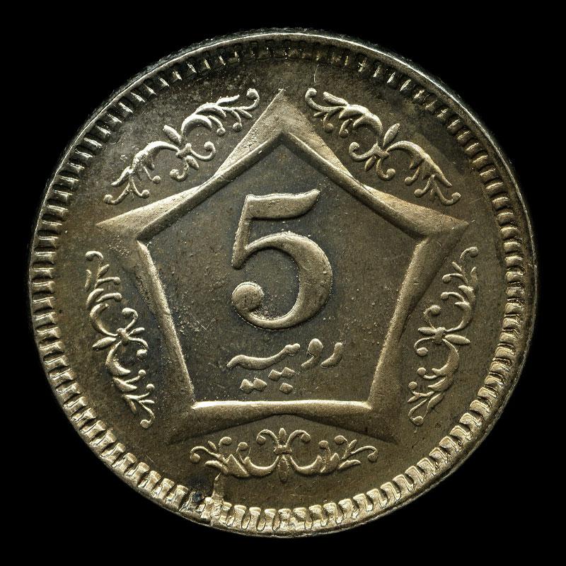 Pakistani Coins 2012 five rupees / IVAN LO ...
